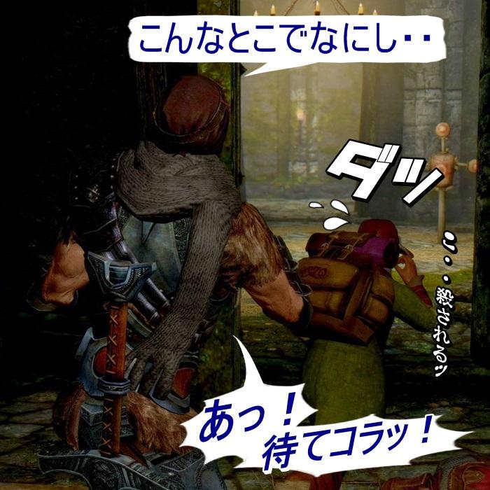 014これは逃げる!!