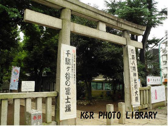 8月30日鳩森八幡神社