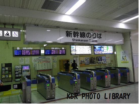 9月21日熱海新幹線改札