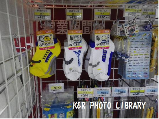 9月21日新幹線の靴下