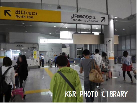 9月21日品川駅