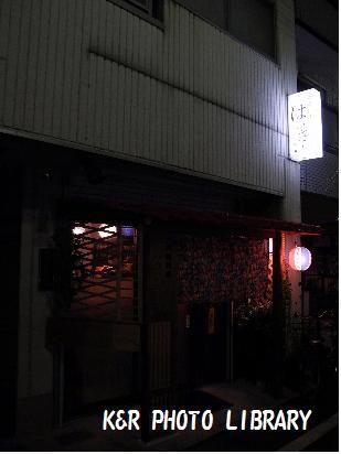 10月1日沖縄料理 はいさい