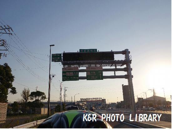 10月19日首都高速入口
