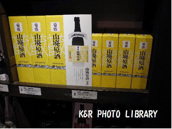 10月19日菊盛山廃原酒