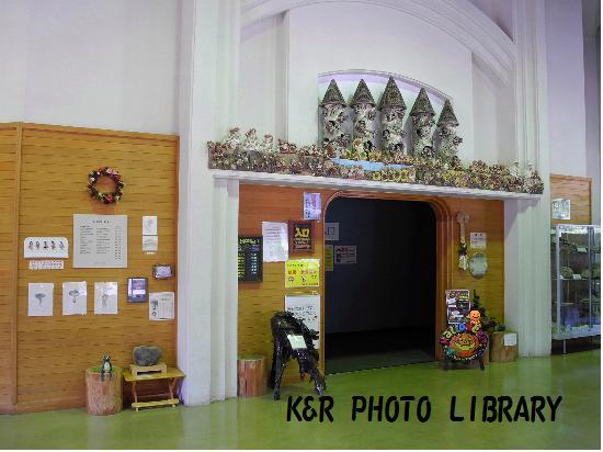 10月19日茨城県きのこ博士館入口