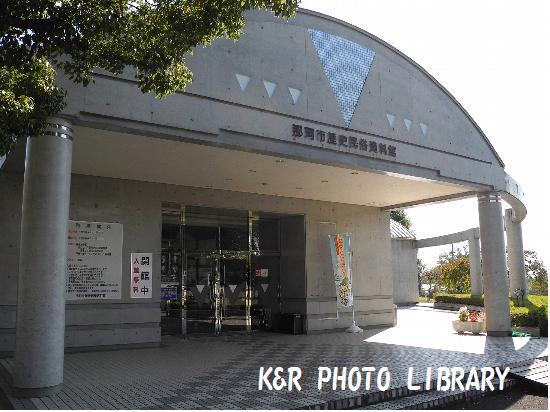 10月19日那珂市歴史民族資料館