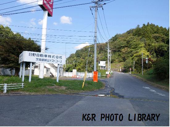 10月19日御前山テストコース