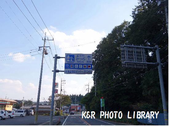 10月19日道の駅かつら到着