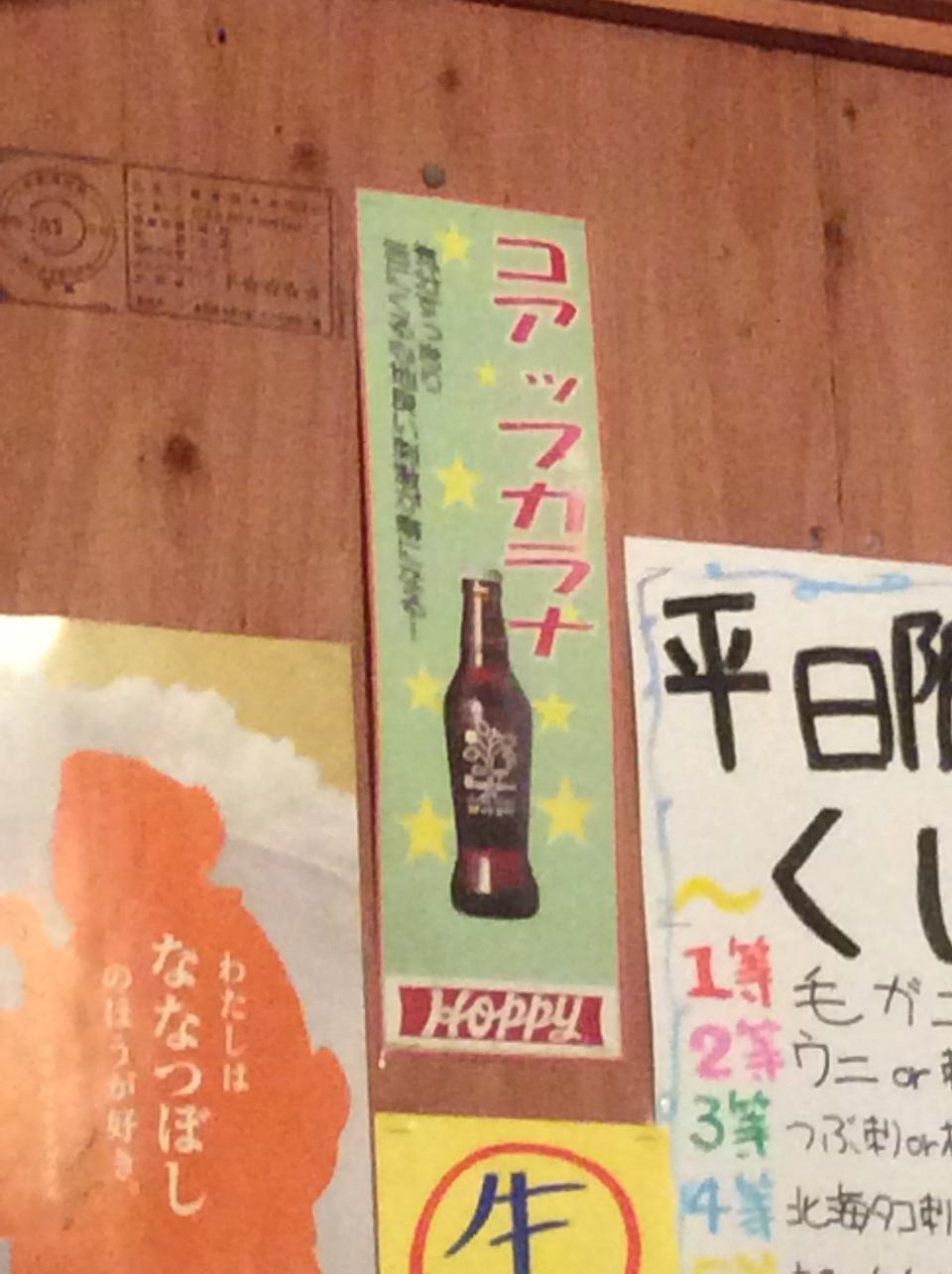 新函館市場(店内)