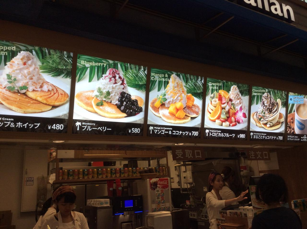 HawaiianPancakeFactoryイオンモール北戸田店(メニュー)