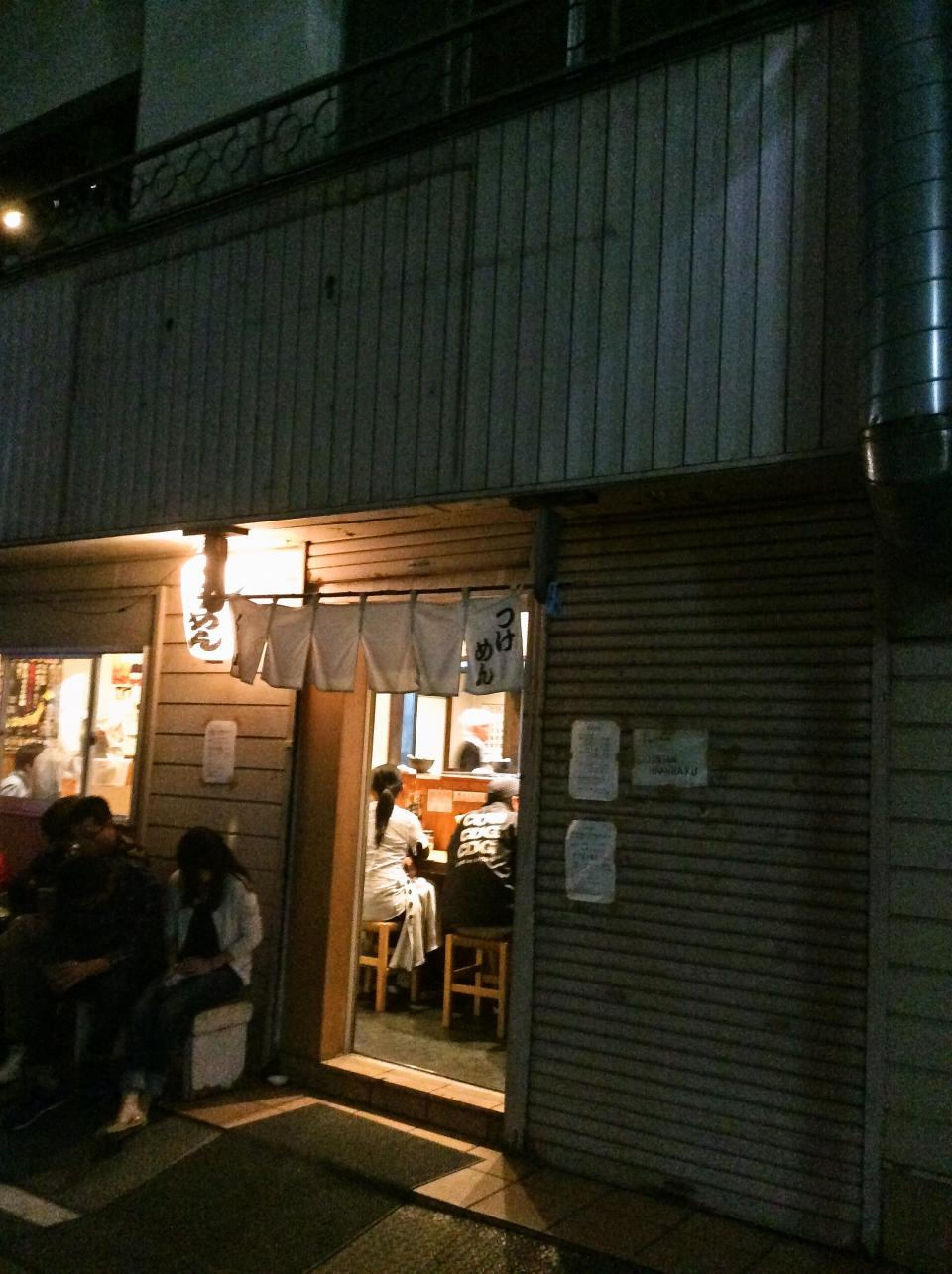 くり山(店舗外観)