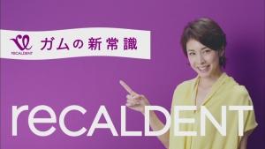 yuko_rd004.jpg