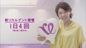 yuko_rd025.jpg