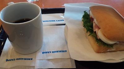 エクセルシオールカフェの朝食