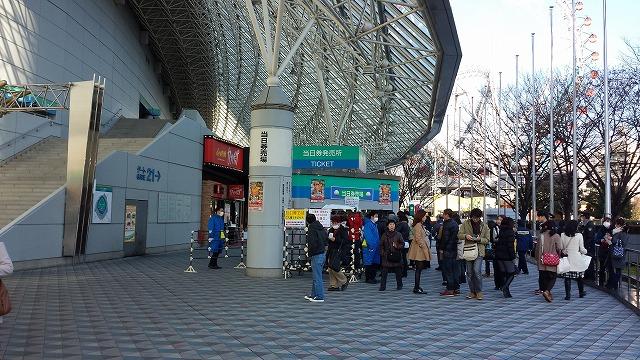 20150117_112915.jpg