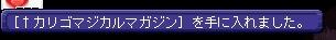 TWCI_2015_2_11_21_48_48.jpg