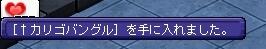 TWCI_2015_2_13_1_41_30.jpg