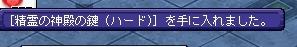 TWCI_2015_2_13_2_20_48.jpg