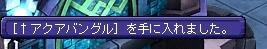 TWCI_2015_2_13_2_32_27.jpg