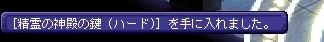 TWCI_2015_2_15_11_34_30.jpg