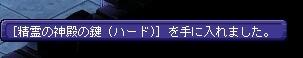 TWCI_2015_2_15_13_4_23.jpg