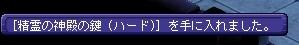 TWCI_2015_2_16_13_57_42.jpg