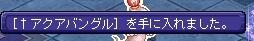 TWCI_2015_2_16_3_5_34.jpg