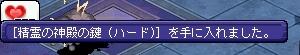 TWCI_2015_2_20_3_5_42.jpg