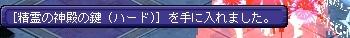 TWCI_2015_2_22_15_42_52.jpg