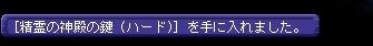 TWCI_2015_2_22_18_15_38.jpg