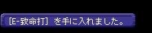 TWCI_2015_2_22_18_40_23.jpg