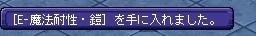 TWCI_2015_2_22_21_23_56.jpg