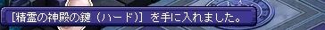 TWCI_2015_2_22_23_16_7.jpg