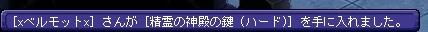TWCI_2015_2_24_15_59_27.jpg