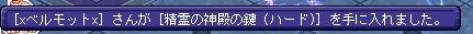 TWCI_2015_2_24_16_19_52.jpg
