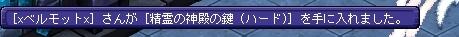 TWCI_2015_2_24_18_2_39.jpg