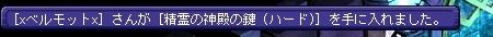 TWCI_2015_2_24_22_4_22.jpg
