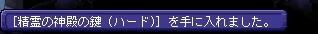 TWCI_2015_2_26_3_4_56.jpg