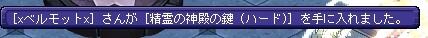 TWCI_2015_2_27_12_12_16.jpg