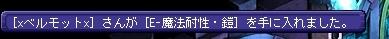 TWCI_2015_2_27_15_15_49.jpg