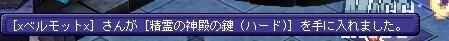 TWCI_2015_2_27_16_37_7.jpg