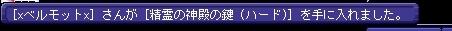 TWCI_2015_2_27_17_6_33.jpg