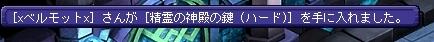 TWCI_2015_2_27_18_8_6.jpg
