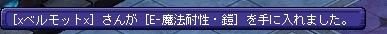 TWCI_2015_2_27_1_57_2.jpg