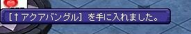 TWCI_2015_2_27_20_51_2.jpg