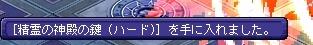 TWCI_2015_2_27_20_57_45.jpg