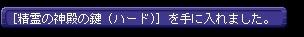 TWCI_2015_2_27_21_36_10.jpg