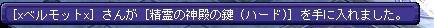 TWCI_2015_2_27_2_19_54.jpg