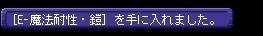 TWCI_2015_2_28_12_59_54.jpg