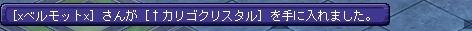 TWCI_2015_2_28_15_6_45.jpg